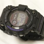 World's Best Watch The Casio G-Shock